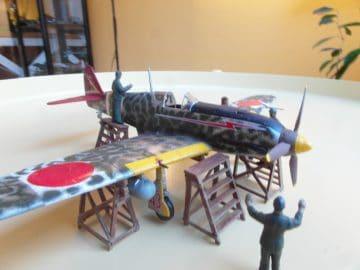 """Kawasaki Ki-61-I """"Hien"""""""